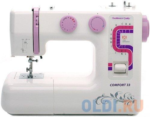 Фото - Швейная машина Comfort 33 белый швейная машина comfort comfort 250