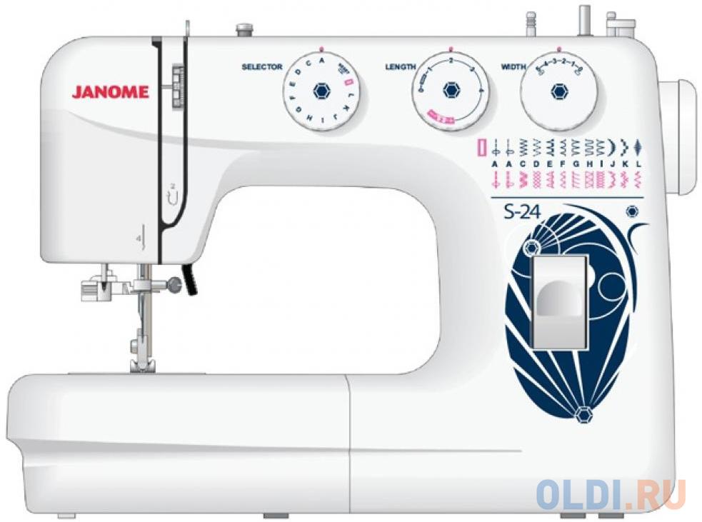 Швейная машина Janome S-24 белый швейная машина janome 2020