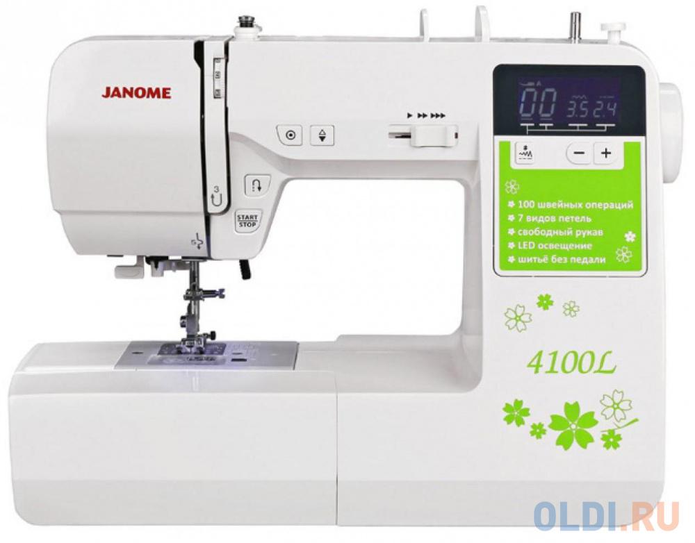 Швейная машина Janome 4100L белый швейная машина janome 90a белый