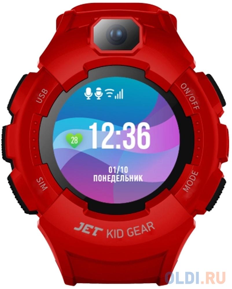 Jet Kid Gear red/black Умные детские часы jet kid gear red black