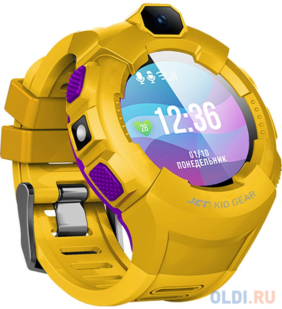 Jet Kid Gear yellow/purple Умные детские часы jet kid gear red black