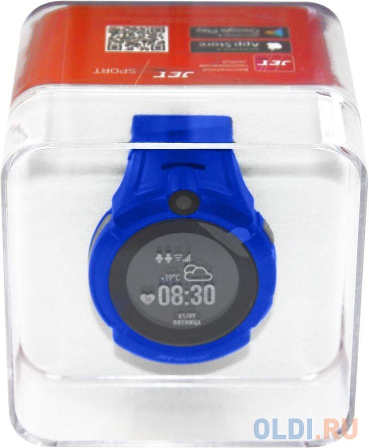 Смарт-часы Jet Kid Sport синий jet kid smart синий