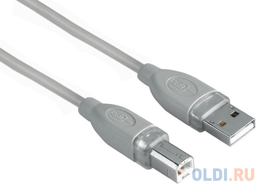 Фото - Кабель USB 2.0 AM-BM 7.5м Hama H-45024 серый кабель соединительный usb 3 0 am am 1 8м hama h 39676 позолоченные контакты экранированный синий