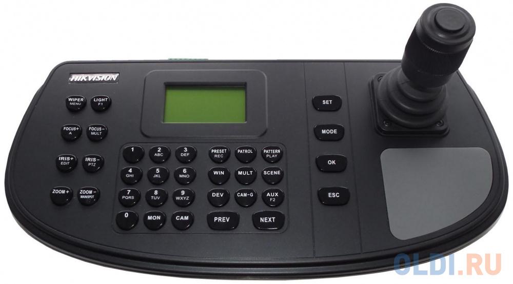 Клавиатура Hikvision DS-1200KI