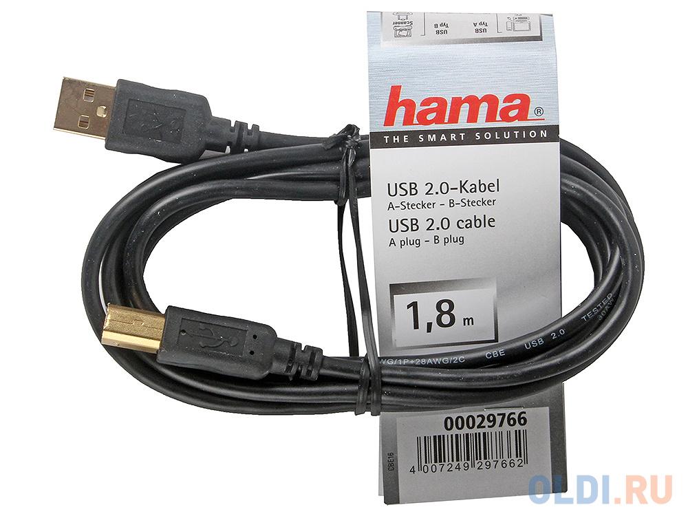 Кабель Hama USB 2.0 A-В (m-m), 1.8 м, позолоченные штекеры, черный H-29766