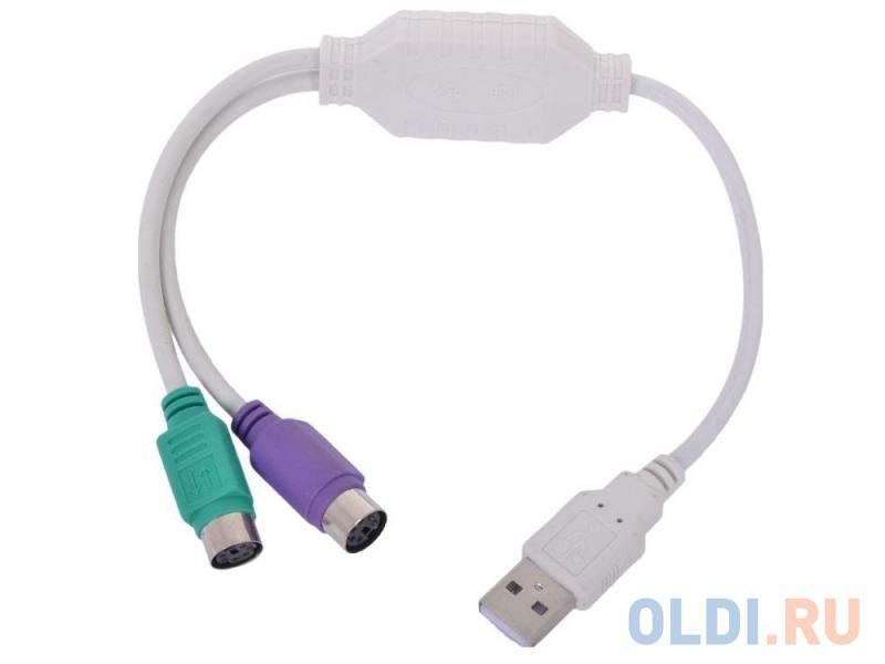 Фото - Конвертер Gembird USB Am-2xPS/2 UAPS12 роговцева н богданова н добромыслова н технология 2 класс в 2 частях часть вторая учебник
