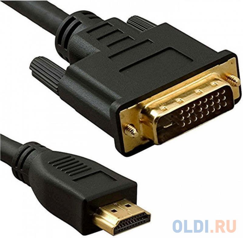 Фото - Кабель 5bites APC-073-020 HDMI M / DVI M (24+1) double link, зол.разъемы, ферр.кольца, 2м. аксессуар 5bites hdmi 19m dvi 25m 2m apc 073 020