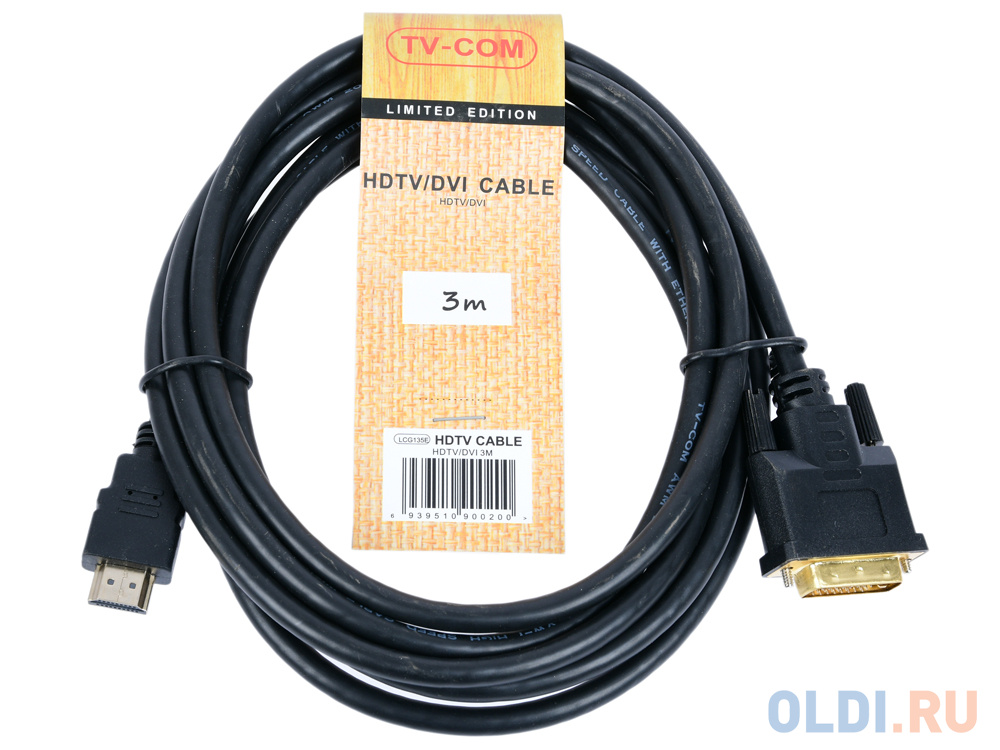 Кабель HDMI to DVI-D (19M -25M) 3м, TV-COM <LCG135E-3M