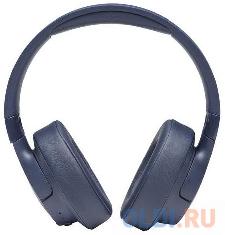 Гарнитура JBL Tune 700BT синий