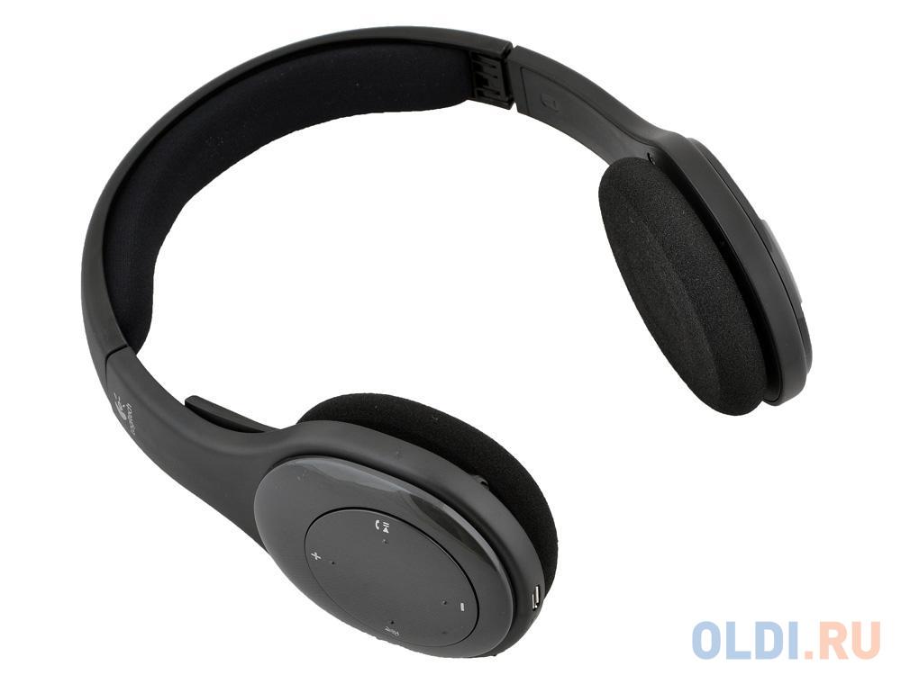 (981-000338) Гарнитура Беспроводная Logitech Wireless Headset H800