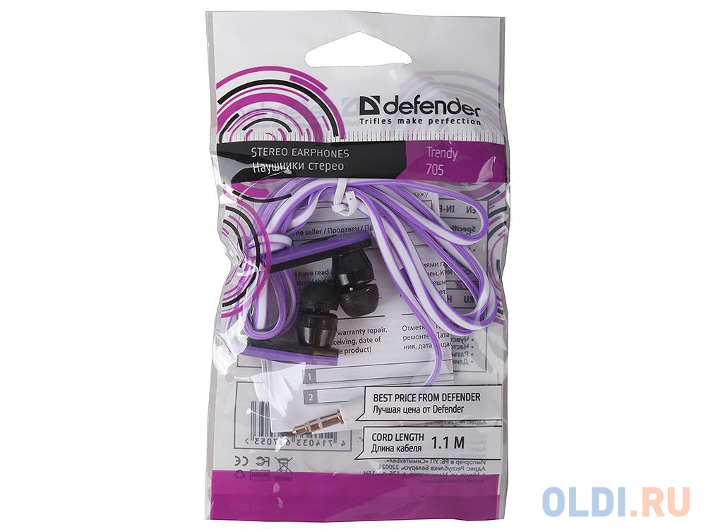 Наушники Defender Trendy-705 для MP3, сиренев&черный, 1,1 м