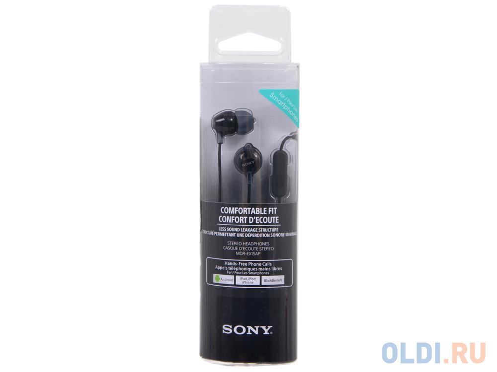 Гарнитура SONY MDR-EX15APB вкладыши, цвет черный