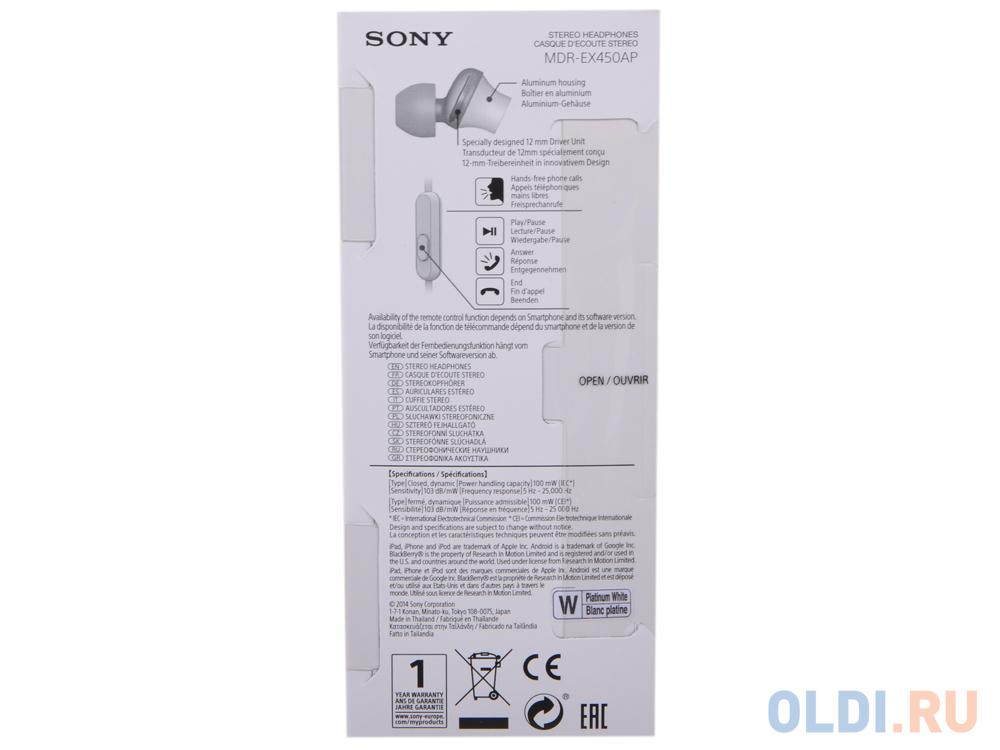Гарнитура SONY MDR-EX450APW вкладыши, цвет белый