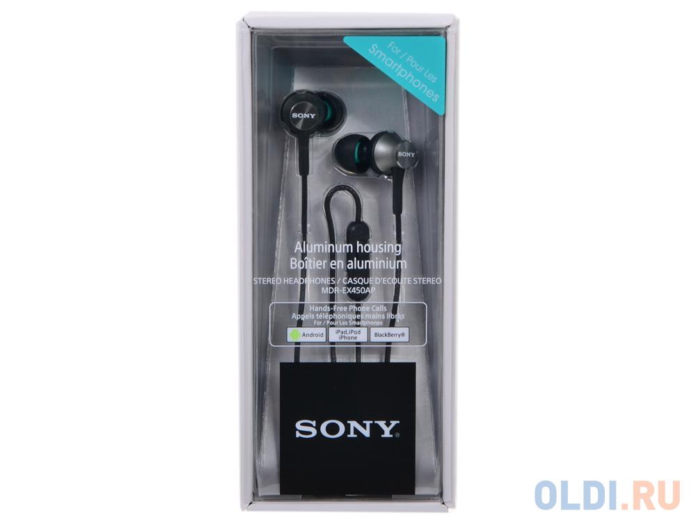 Гарнитура SONY MDR-EX450APH hrom/gray