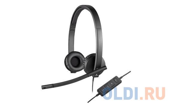 (981-000575) Гарнитура Logitech Headset H570e STEREO USB