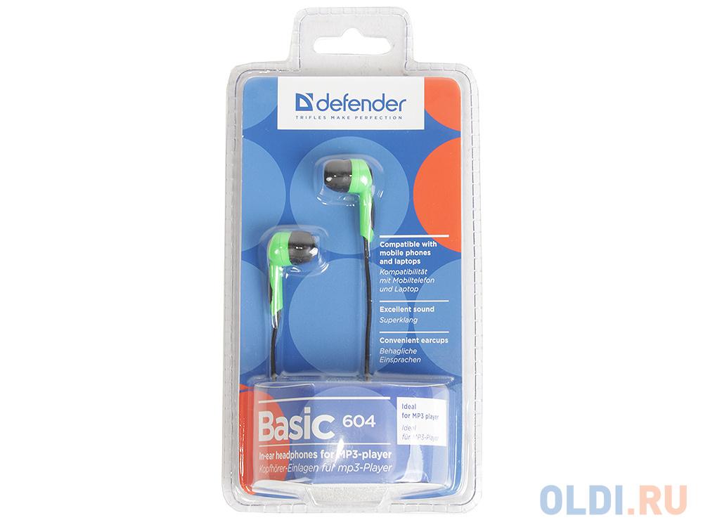 Наушники Defender Basic-604 Green кабель 1,1 м