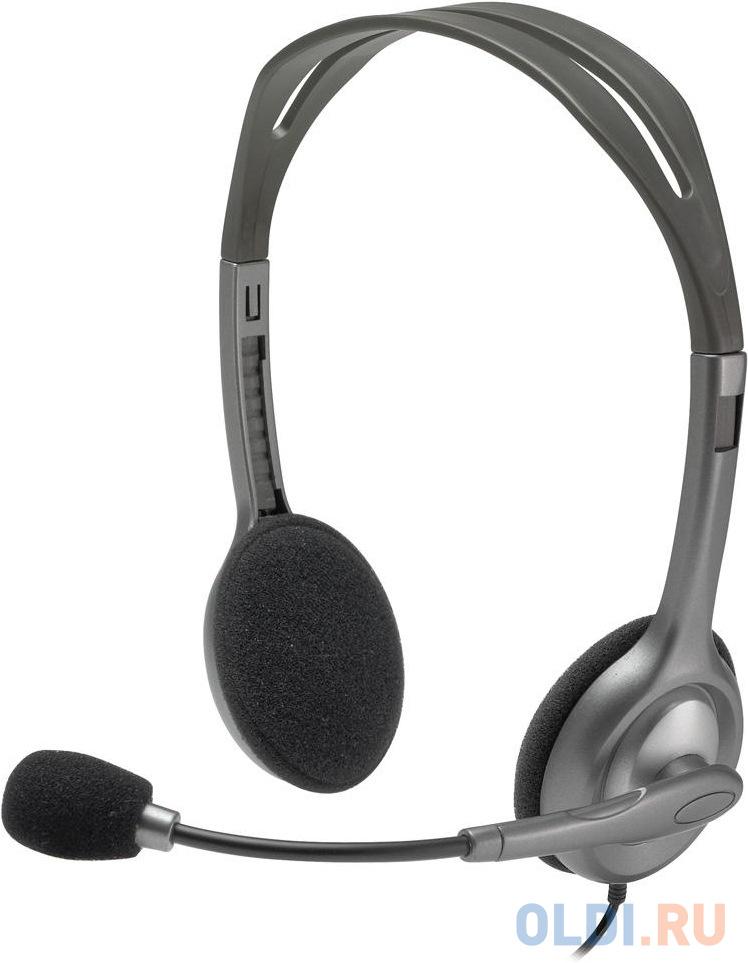(981-000593) Гарнитура Logitech Headset H111