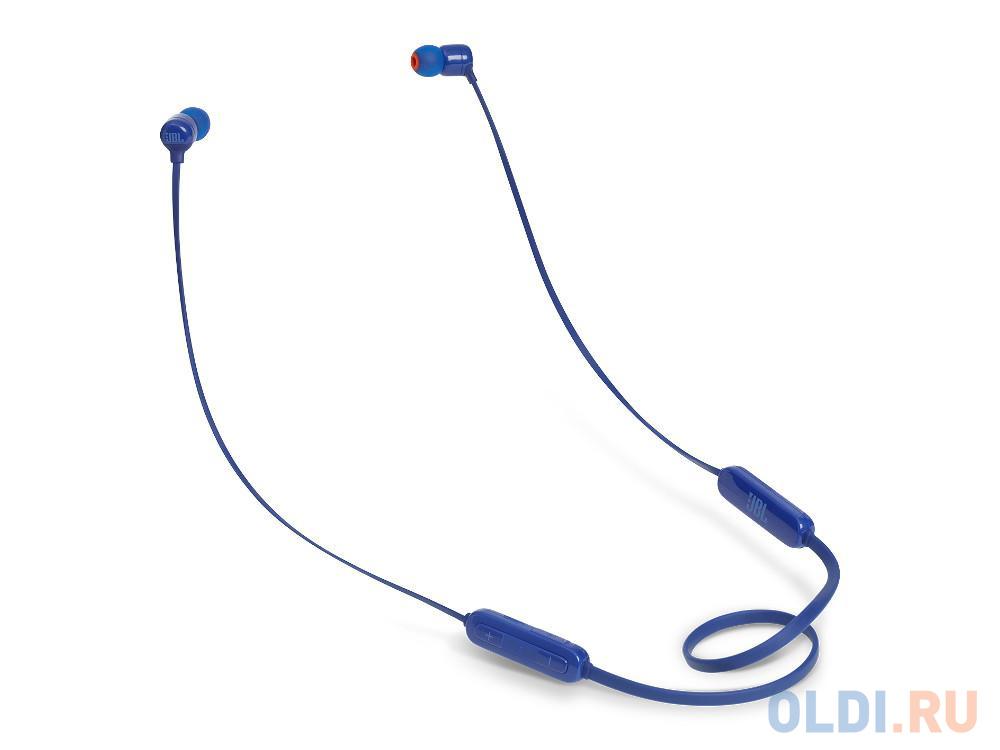 Наушники JBL T110BT синий