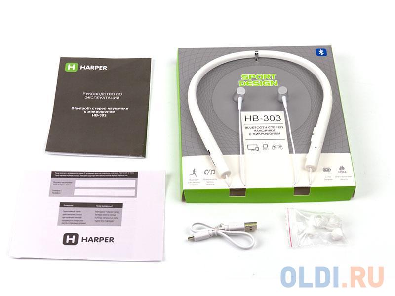 Наушники HARPER HB 303