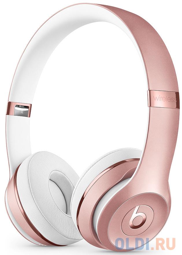 Гарнитура Apple Beats Solo3 розовое золото MX442EE/A