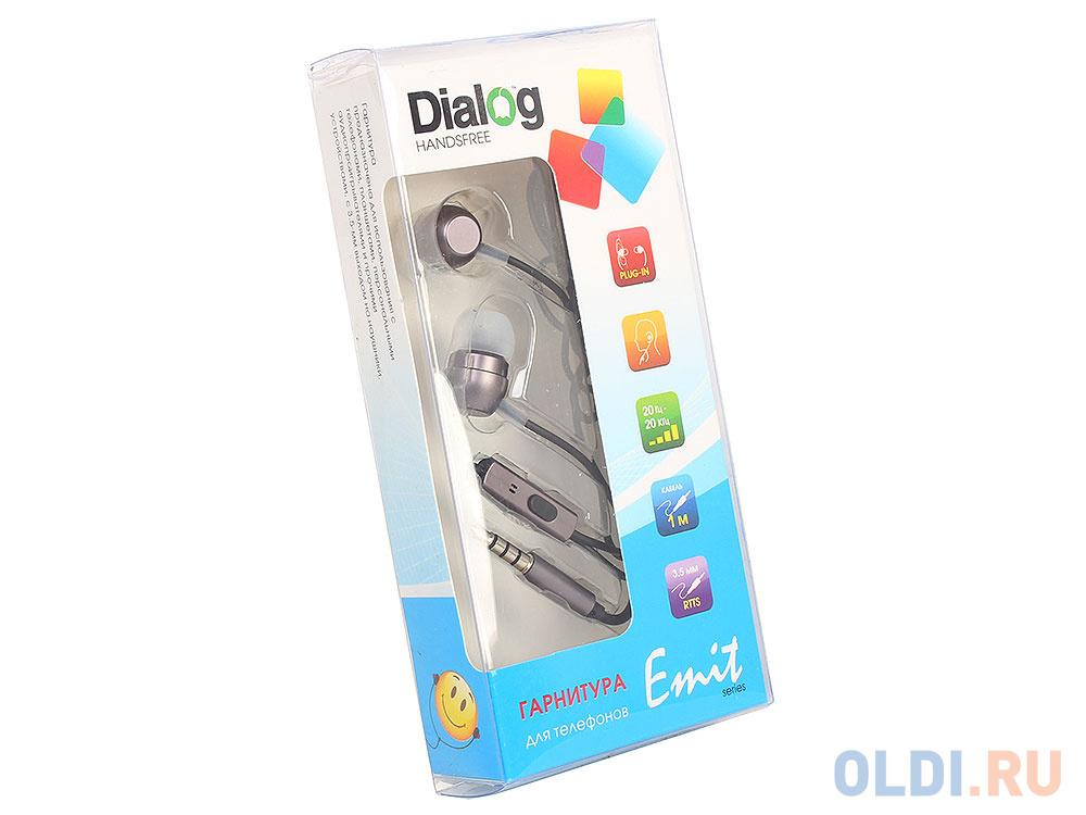 Гарнитура Dialog ES-F57 grey