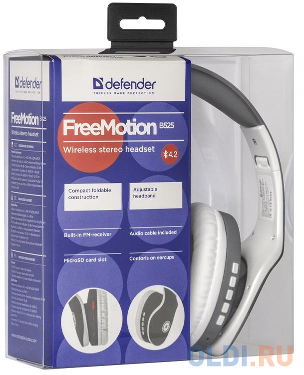 Гарнитура Defender FreeMotion B525 серый+белый, Bluetooth