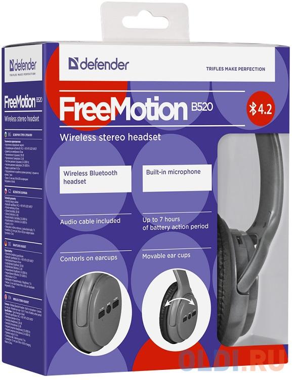 Гарнитура Defender FreeMotion B520 серый, Bluetooth