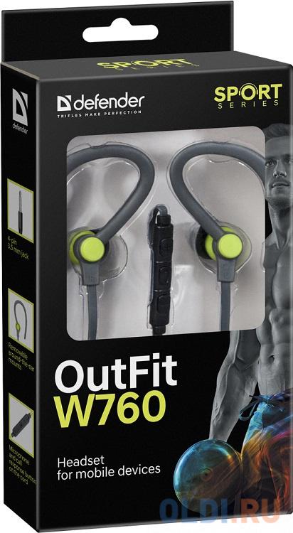 Гарнитура Defender OutFit W760 серый+желтый, вставки