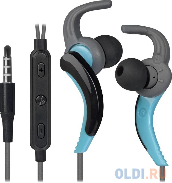 Гарнитура Defender OutFit W765 серый+голубой, вставки