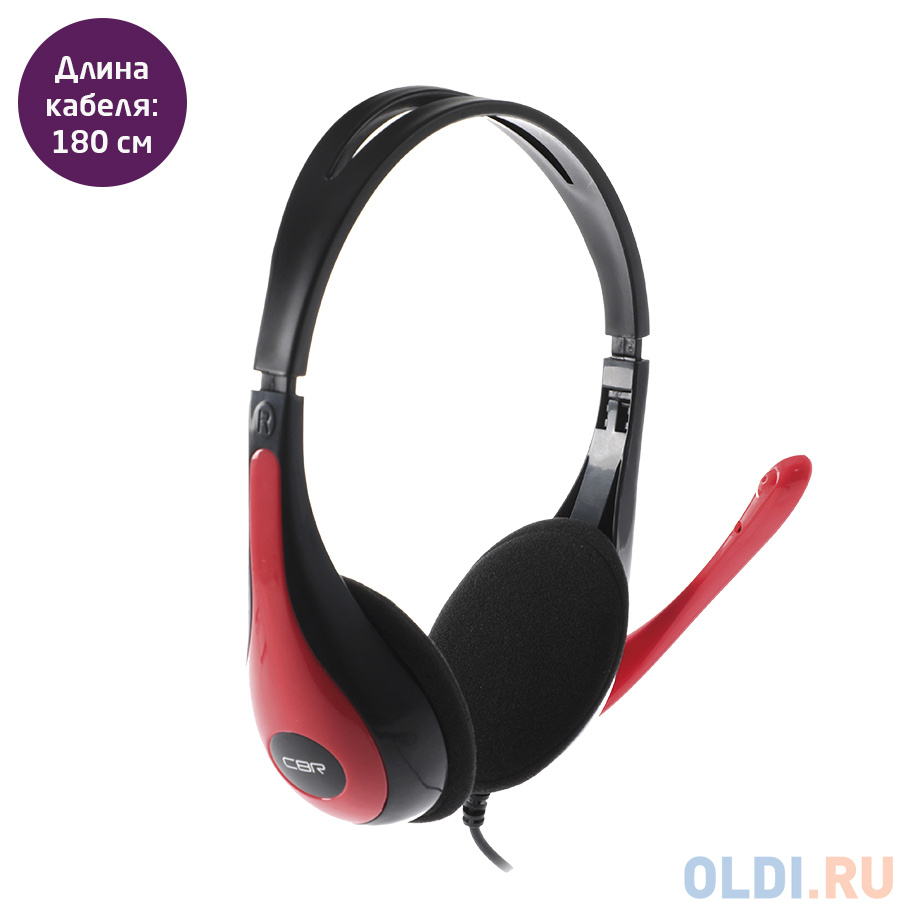 Гарнитура CBR CHP 323M черный+красный (проводная, микрофон, накладные наушники,регулировка оголовья, регулировка громкости, 1.8м)