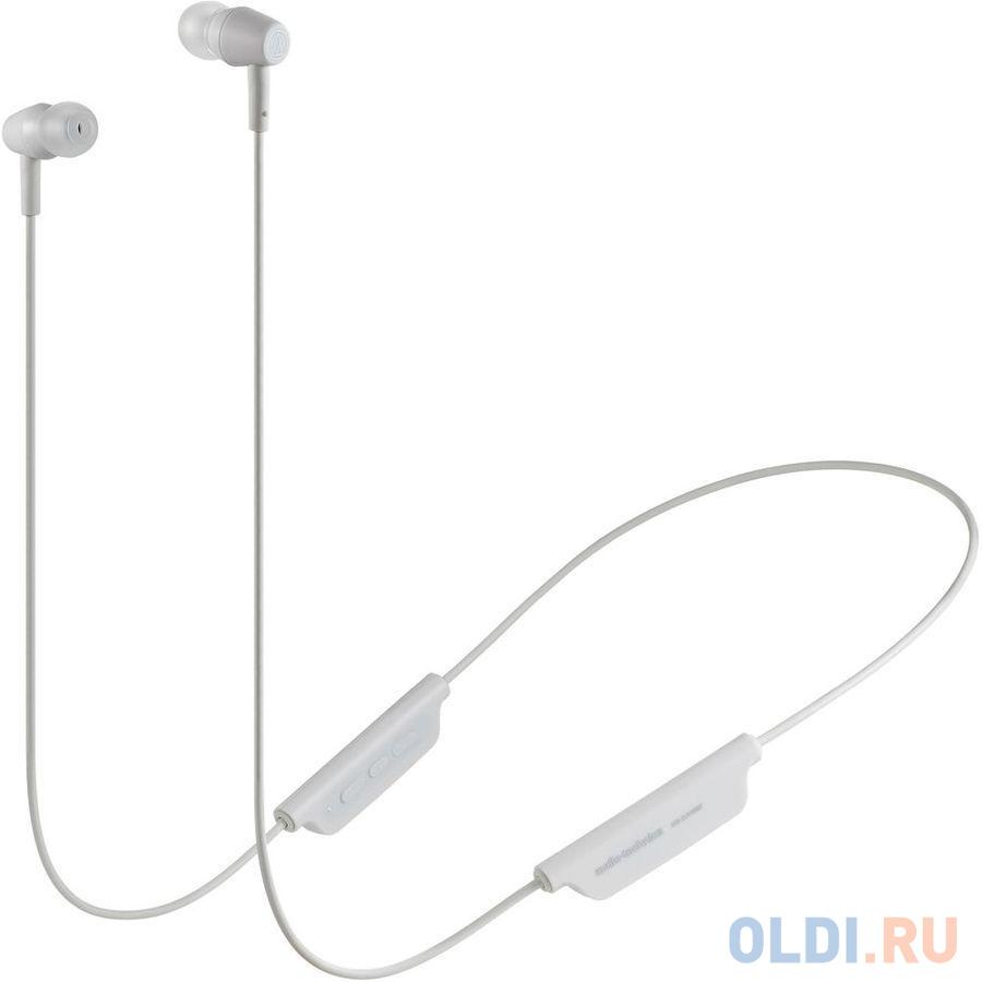 Гарнитура Audio-Technica ATH-CLR100BT белый 80000914