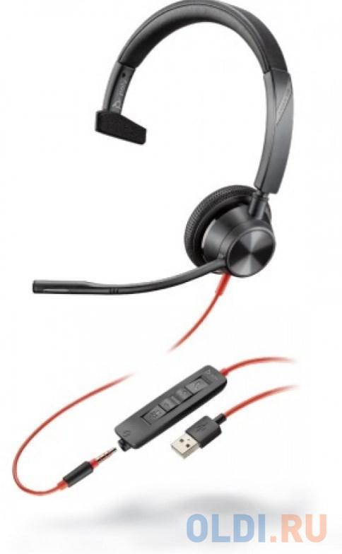 Гарнитура Plantronics BlackWire 3315 черный