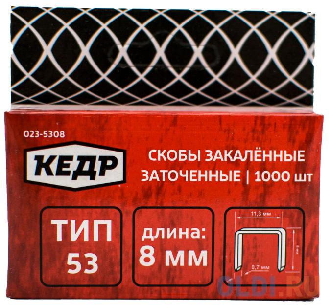 Скобы для степлера МЕТА 8 мм 1000 шт