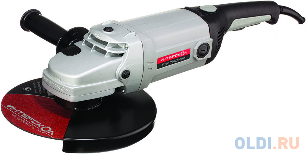 Углошлифовальная машина Интерскол УШМ-230/2300М 2300Вт 6000об/мин рез.шпин.:M14 d=230мм
