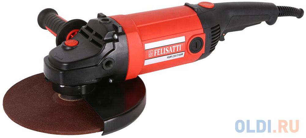 Углошлифовальная машина Felisatti УШМ-230/2300М 230 мм 2300 Вт