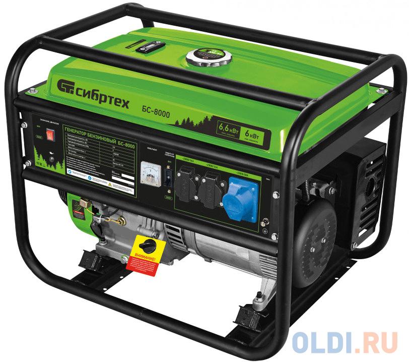 Генератор бензиновый БС-8000, 6,6 кВт, 230В, 4-х такт., 25 л, ручной стартер </div> <div class=