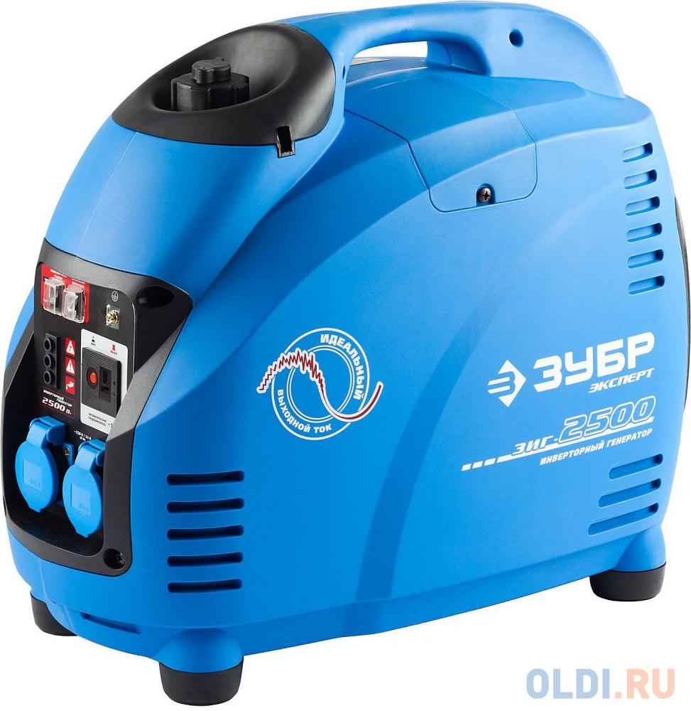 Фото - Инверторный бензиновый генератор ЗУБР ЗИГ-2500 2500/2200Вт 220В 4ткт эл-интелект генератор зубр зиг 1200