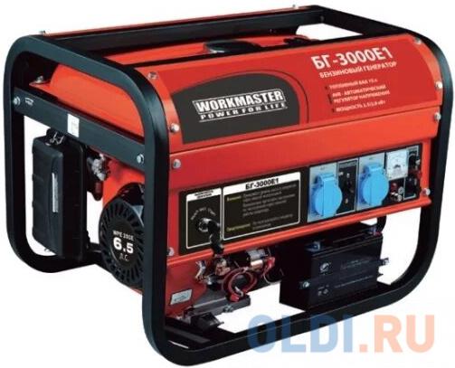 Бензиновый генератор БГ-3000E1 Workmaster