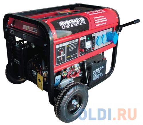 Бензиновый генератор БГ-9500E2 WorkMaster , шт