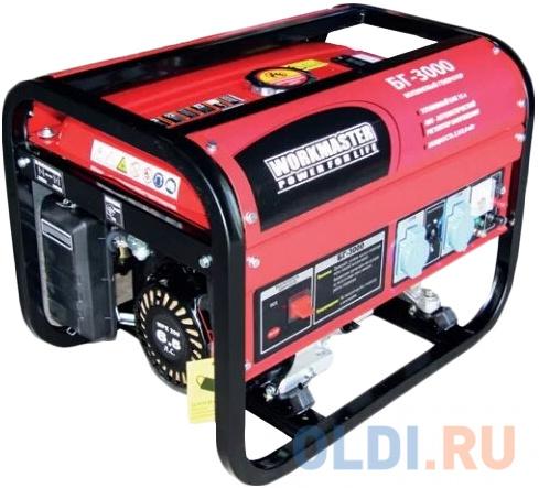 Бензиновый генератор БГ-3000 Workmaster