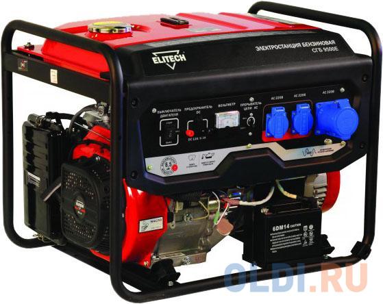Бензиновый генератор ELITECH 180649 СГБ 9500Е 4-х такт 7.5кВт/17л.с. 439см3 т/бак-25л 92кг эл.стар