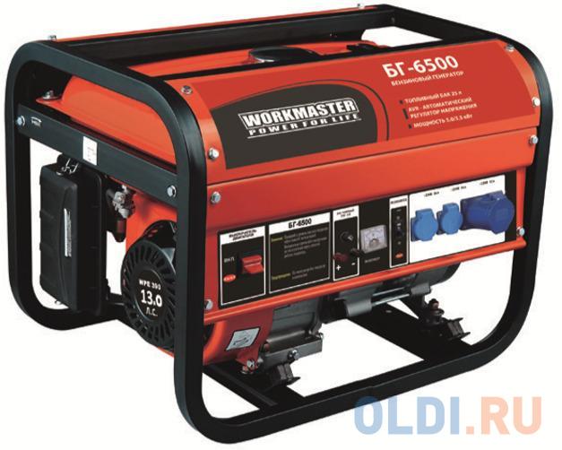 Бензиновый генератор БГ-6500 Workmaster, шт