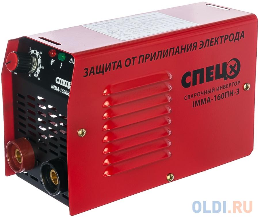 Сварочный аппарат Спец IMMA-160ПН-3 инвертор ММА 4.9кВт.