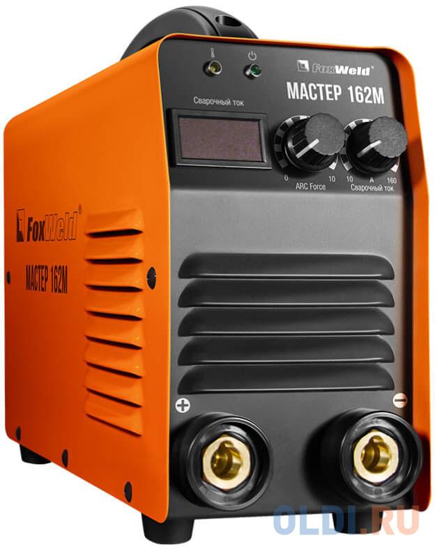 Сварочный аппарат FOXWELD Мастер 162М 5862 инверторный мастер 162м