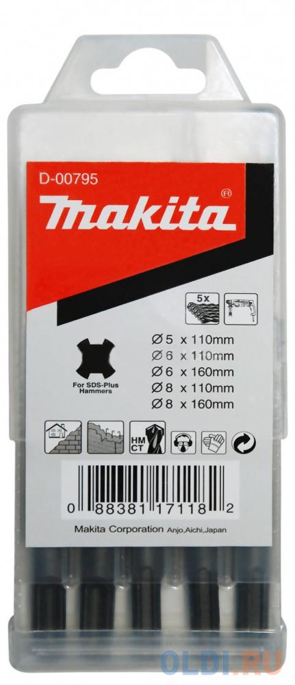Набор буров Makita SDS-PLUS D-00795 5шт набор зубил и буров bosch sds plus 5шт 2607019455
