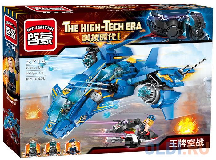 Конструктор ENLIGHTEN BRICK Звездолёт 406 элементов конструктор enlighten brick военный робот 318 элементов
