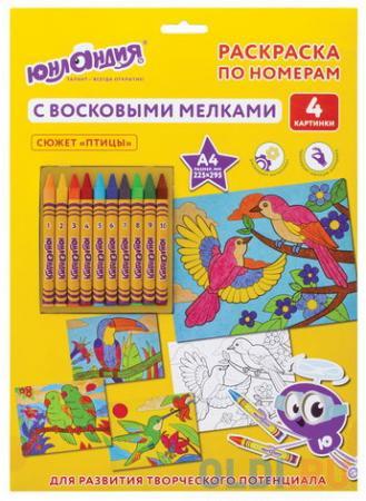 """Раскраска по номерам А4, ЮНЛАНДИЯ """"ПТИЦЫ"""", С ВОСКОВЫМИ ..."""