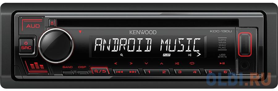 Автомагнитола CD Kenwood KDC-130UR 1DIN 4x50Вт.