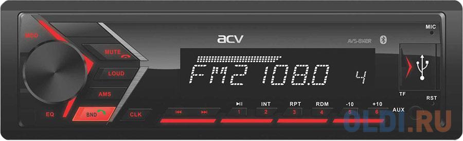 Автомагнитола ACV AVS-814BR 1DIN 4x50Вт автомагнитола acv avs 812r 1din 4x50вт