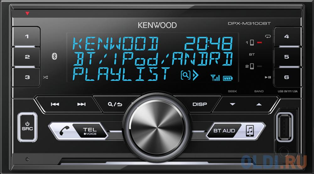 Автомагнитола Kenwood DPX-M3100BT USB MP3 CD FM RDS 2DIN 4х50Вт черный.